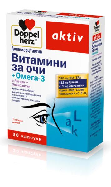Допелхерц (Doppelherz) Витамини за очи с Омега-3 капсули x30